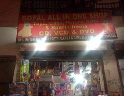 Gopal All In One Shop
