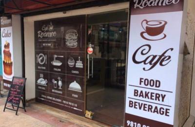 Roameo Cafe