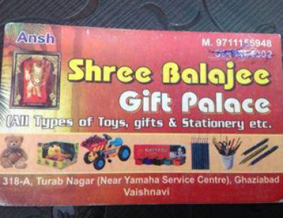 Shree balaji gift palace