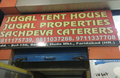 Jugal Tent House