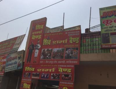 Shiv Sharma Band