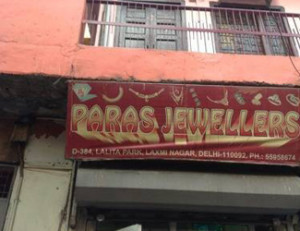 Paras Jewellers