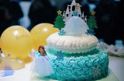 D Light Cake Shop