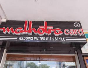 Malhotra Card Mfg