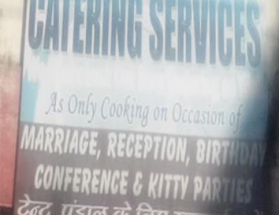 Vishal Catering Services