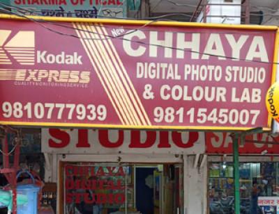 New Chhaya Digital Studio