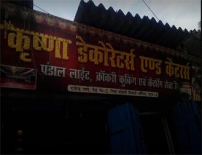 Krishna Decorators & Catering