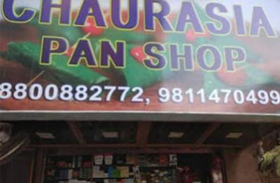 Chaurasiya Pan Shop