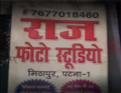 Raj Photo Studio