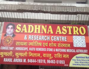 Sadhna Jyotish And Vastu Reseach Centre