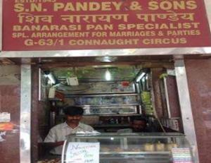 S .N. Pandey _ Sons