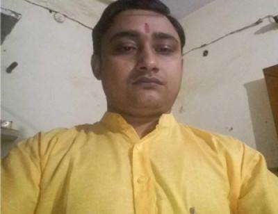 Bengali Pandit Somnath Chakraborty