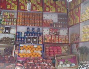 B.K Fruit Shop
