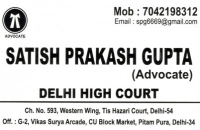 Advocate Satish Prakash Gupta & Associates