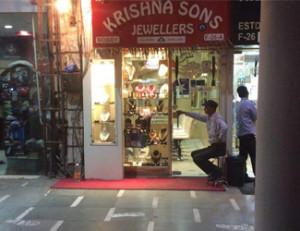 Krishna Sons Jewellers
