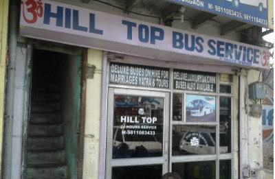 Hill Top Bus Service