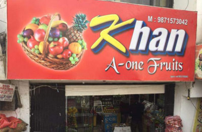 A - One Fruit Shop