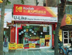 U-Like Studio