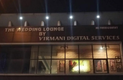 Virmani Studio