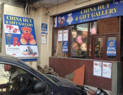 China hut and gift gallery