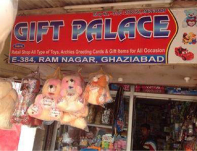 Gift place