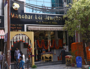 Manohar Lal Sarraf And Sons Jewellers Pvt Ltd