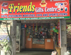 Friends Gift Shop