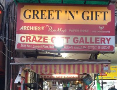 Craze Gift Gallery