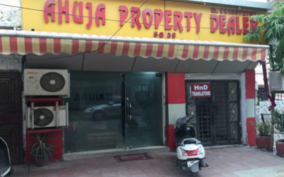 Ahuja Property Dealers