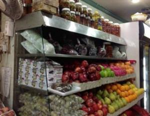 Pindi Fruit Mart