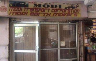 Modi Transport Corporation & Modi Earth Movers