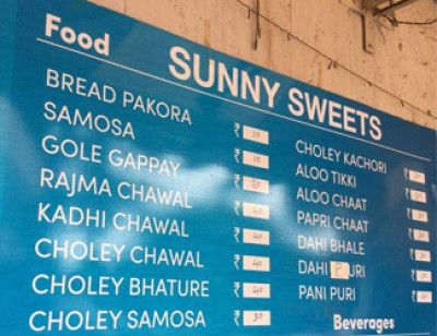 Sunny Sweets