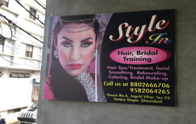 Style In Beauty Parlour