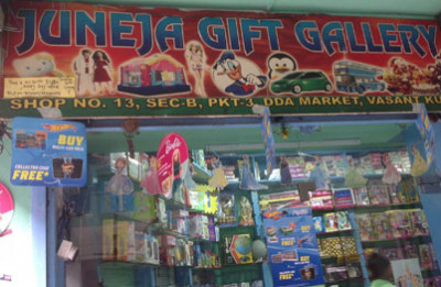 Juneja Gift Gallery
