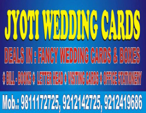 Jyoti Wedding Card