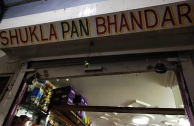 Shukla PAN bhandar