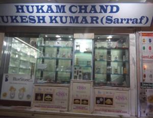 Hukam Chand Mukesh Kumar Saraf