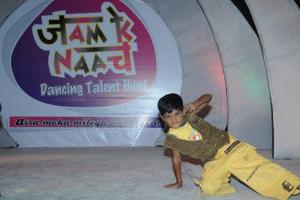Two Step Dance & Aerobics Academy