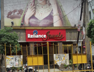 Reliance Jewels Ghaziabad Flagship Showroom