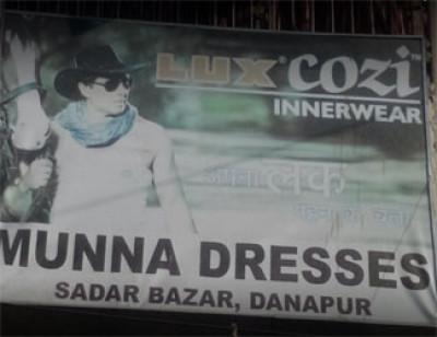MUNNA DRESSES