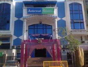 Ashirwad Greens