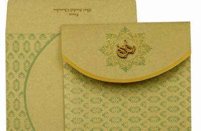 Wedding Card Division