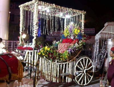 Shiv Wedding Band