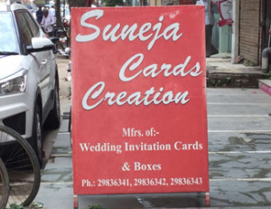 Suneja Card Creations