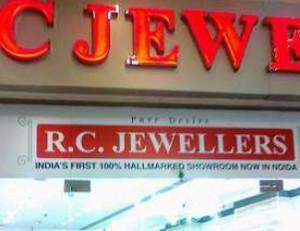 R C Jewellers Pvt Ltd