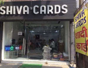 Shiva Cards