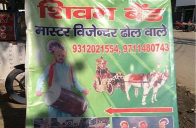 Shivam Band Master Bijender Dhol Wala