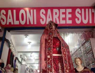 Saloni Saree Suit & Lehanga