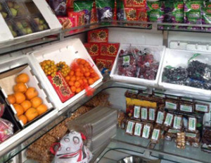 Rakesh Fruit Stall