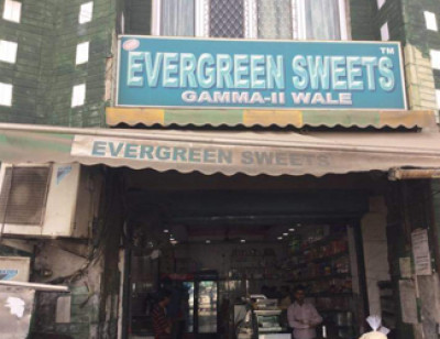 Evergreen Sweets